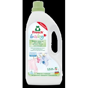 FROSCH Baby Жидкое средство для детского белья, 1,5 л
