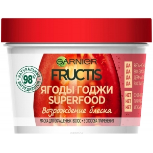 """Garnier Fructis Маска для волос 3 в 1 """"Фруктис, Superfood Ягоды Годжи"""", возрождающая блеск, для окрашенных волос, 390 мл, без парабенов, силиконов и искусственных красителей"""
