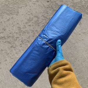 Пакет синий с ручкой , 32х53см , 70 шт