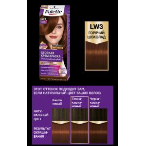 Стойкая крем-краска LW3 Горячий шоколад