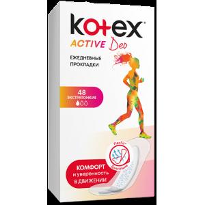 Kotex Active Deo ежедневные прокладки ,48 штук