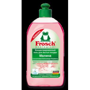 Frosch  Концентрированное средство для мытья посуды Малина, 500 мл
