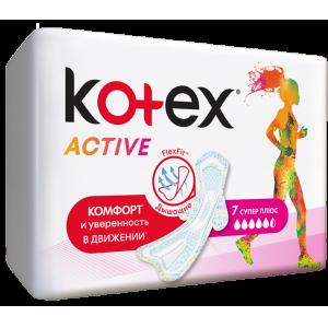 Kotex Active Super Plus 5,5 капель , 7 штук