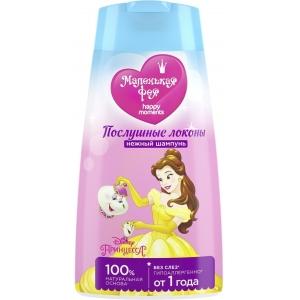 Happy Moments шампунь для волос Маленькая Фея Послушные локоны, 240 мл