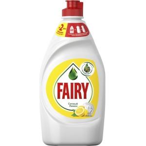 "Fairy Средство для мытья посуды ""Сочный лимон"", 450 мл (ОРИГИНАЛ)"