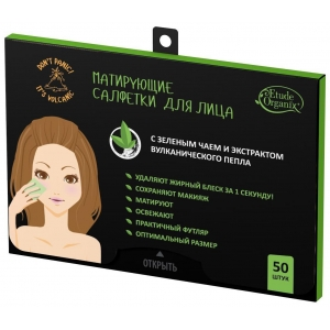 Матирующие салфетки для лица Etude Organix с зеленым чаем и экстрактом вулканического пепла 50 шт, 1 упаковка