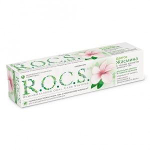 Зубная паста R.O.C.S. Цветок жасмина (74 г.)
