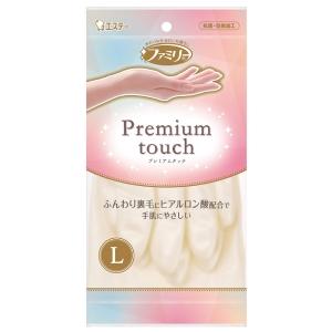 Перчатки виниловые с гиалуроновой кислотой ST Family Soft & Beauty размер L (белые)