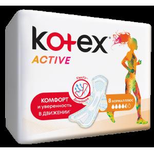 Kotex Active Normal Plus 4,5 капель , 8 штук