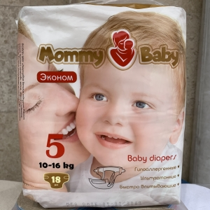 Mommy Baby 5 (10-16кг) 18 шт