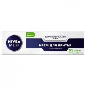 Крем для бритья Nivea для чувствительной кожи 100 мл