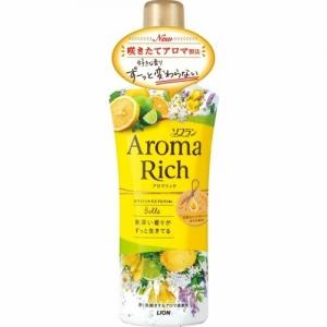 AROMA RICH BELLE Белый цитрусовый ароматизатор для белья 520 мл