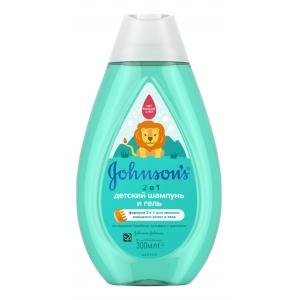 JOHNSON'S® Детский шампунь и гель 2 в 1 300 мл