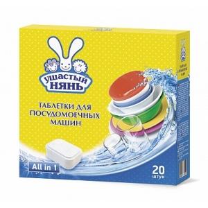 Таблетки для посудомоечных машин «Ушастый нянь all in 1»
