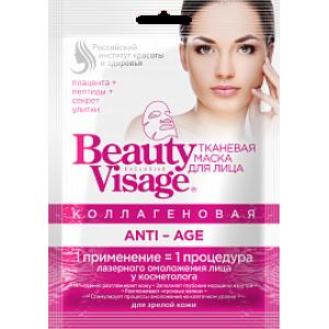 "Маска для лица тканевая ТМ ""BeautyVisage"" коллагеновая anti-age"
