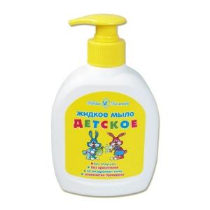 Жидкое мыло Детское  Без красителей и парфюмерной композиции 300мл