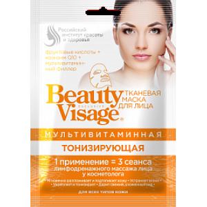 """Маска для лица тканевая ТМ """"BeautyVisage"""" мультивитаминная тонизирующая"""