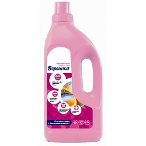 Жидкое средство для стирки шерстяных и деликатных тканей «Ворсинка»