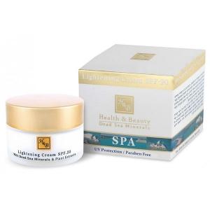 Health & Beauty Крем для лица осветляющий SPF-20 (50 мл)