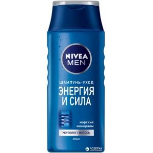 Шампунь для мужчин для нормальных волос Nivea Feel Strong 250 мл